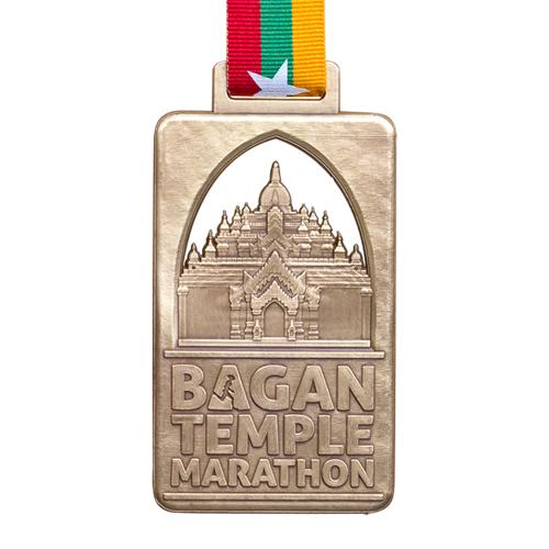 Metal Badge custom made medals-Bagan temple marathon medal
